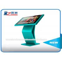 China Saw Touch Screen PC Monitor Card Dispenser Kiosk 300lumens/M2 Brightness for sale