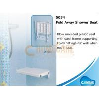 Wholesale Fold Away Shower Seat from china suppliers