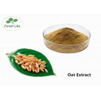 Wholesale Natural Plant Extract Powder Oat Extract Brown Powder Health-care Food Grade from china suppliers