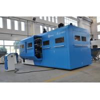 Wholesale 1500b / H Automatic Pet Blow Molding Machine , Plastic Bottle Making Machine  from china suppliers