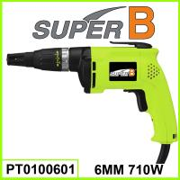 Wholesale 6mm 710W Electric Screwdriver; Mini Electric Screwdriver from china suppliers