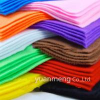 China Factory polyester wool blended fabrics Wool Polyester Blended Felt on sale