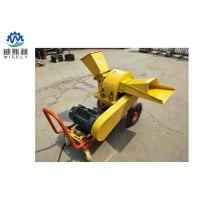 Wholesale 7.5 - 15 KW Yard Chipper Shredder / Diesel Wood Chipper 0.4 - 0.8t/H Capacity from china suppliers