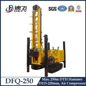 Best 250m DFQ-250 Diesel Engine DTH Water Well Drilling Rig Machine wholesale