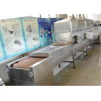 China 40KW Customized Microwave Vacuum Drying Equipment With Advanced PLC Control for sale