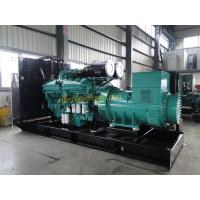 Wholesale 1125kva Cummins industrial generator equipment, economic stamford generators, power plant from china suppliers