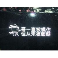 Wholesale Auto Window Decals (XH-089) from china suppliers