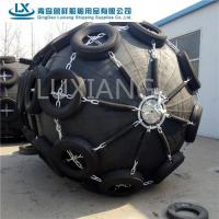 luxiang factory Customized  Rubber Boat Fender yokohama fender  FOR larges shipyards , oil tankers