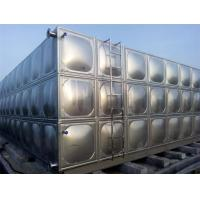 China Stainless Steel Combined Water Tank SS Water Storage Tank Price for sale
