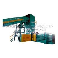 China Large market development requires paper baler machine for sale