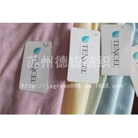 China Tencel /Tencel Cotton Blend Knit Fabric on sale