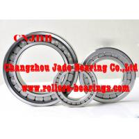 Buy cheap SL18 3006 Full Complement Bearing Chrome Steel 30*55*19 Plastic Bag Packing from wholesalers