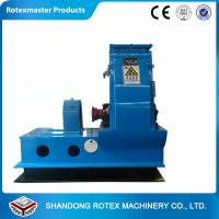 Wholesale YSDF 65*75 Capacity 1.5-3 T / H  hammer mill grinder with blue or white from china suppliers