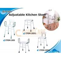 Quality Adjustable Kitchen Stool for sale