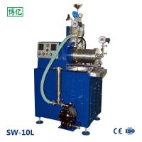 China High Efficiency Horizontal Milling Machine Auto Color Mixing Fine Grinding on sale