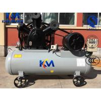 Wholesale High Pressure Air Compressor , 30 Bar Air Compressor For Blow Moulding Machine from china suppliers