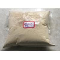 Buy cheap 99.9% Purity Lead Magnesium Niobate Powder With Size 1-3μM Formula Pb from wholesalers