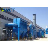 Wholesale Pulse Powder Dust Collection Equipment, Industrial Dust Removal Equipment from china suppliers