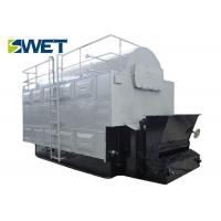Wholesale Double Drum Biomass Chain Grate Boiler Central Heating Equipment SZL Series from china suppliers