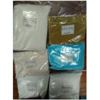 China Fe EDTA Chelated Micronutrients Fertilizers With 3.8 - 6.0 PH CAS 15708 - 41 - 5 on sale