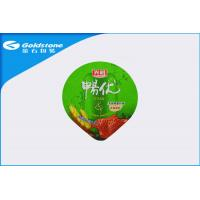 Wholesale Die Cut Aluminium Heat Seal Foil Lids High Puncture Resistance , 74.5mm Diameter from china suppliers