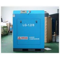 Buy cheap 10 Bar / 145 PSI Industrial Rotary Screw Air Compressor 1.2m³ / min from wholesalers