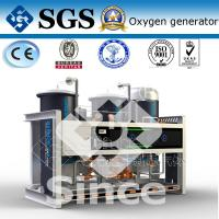 Wholesale Industrial Oxygen Plant Oxygen Gas Generator for Ozone Generator from china suppliers