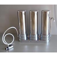 Wholesale Countertop Water Filter (HT-4) from china suppliers