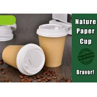 China Recyclable Disposable Hot Drink Cups 8 Oz Food Grade With Custom Logo on sale