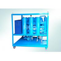 China 80KW Vehicle Industry Lube Oil Purifier With Stainless Steel Oil Filter for sale