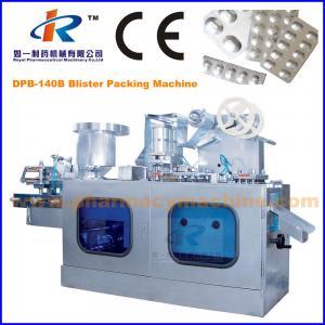 DPB-80B Automatic Blister Packing Machine