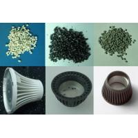 Excellent Flexibility Thermal Conductive High Heat Plastic Housings for LED Lamps