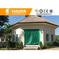 Quality Nonmetal Sandwich Wall Panels Material EPS Cement Insulation Board for sale