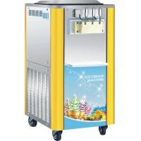 Wholesale BQ336 Stainless Steel Floor Type Ice Cream Machine 540x770x1420mm For Juice Shops from china suppliers