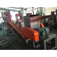 China CSJ-600 Model Tyre Recycling Equipment Scrap Rubber Crusher Machine High Speed for sale