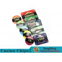 Wholesale Professional Casino Texas Holdem Poker Chip Set With Customized Denomination from china suppliers