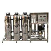 China Filtration Industrial Water Treatment Systems , Pure Drinking Water Treatment System for sale