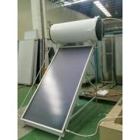 200L Pressurized Solar Hot Water Heating System for sale