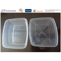 China PP Clear Plastic Storage Tubs , Refrigerator Square Plastic Food Containers on sale
