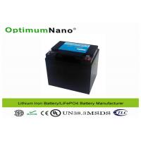 Wholesale OptimumNano Lifepo4 50ah 12V Lithium Deep Cycle Battery For Solar Energy Storage from china suppliers