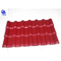 Wholesale Embossed Surface Red Synthetic Resin Roof Tile 219 mm Pitch Size from china suppliers