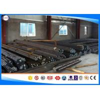 BS 530A40 / 530M40 Hot Rolled Steel Bar Mold Steel Low MOQ Dia 10-350 Mm