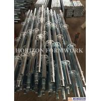 High Strength Ring System Scaffolding Q235 Steel For Formwork Construction