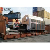 Wholesale 4 Ton Coal Hot Water Boiler Working In Sauna ISO9001 Certification from china suppliers