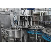 High Speed Packaged Drinking Water Filling MachineWith Automatic Control System