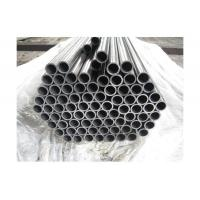 Best High Precision Cold Drawn Seamless Tube Steel Round For Electricity wholesale