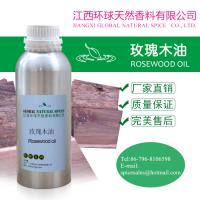 China Rosewood oil,Rosewood essential oil for sale