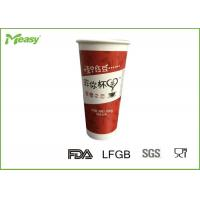 Wholesale 22oz 650ml Promotional Hot Paper Cups With Red And White Coating Paper , Single Wall Style from china suppliers