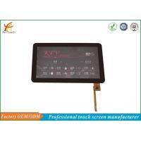 Buy cheap High Sensitivity KTV Touch Screen , I2C Touch Panel 10.1 Inch 0.7 Mm Cover Lens from wholesalers