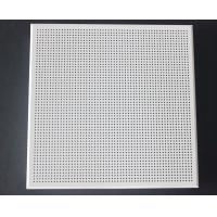 Wholesale Weather Resistant Acoustical Ceiling Tiles Aluminum / Galvanized Steel White Coated from china suppliers